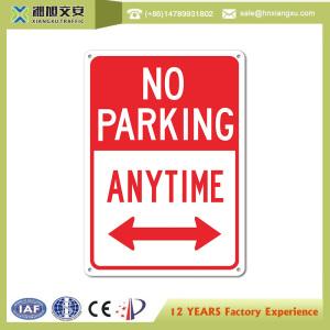 Silk screen printing PVC sign with LOGO