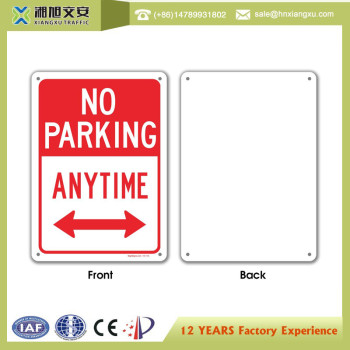 plastic outdoor warning signs with LOGO