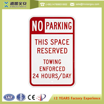 No parking plastic safety yard signs with logo