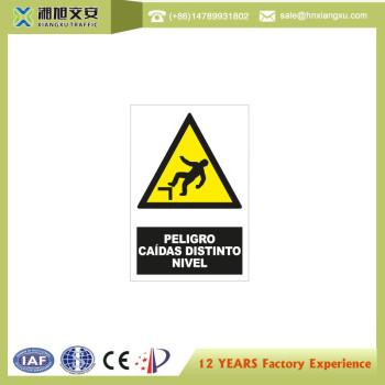 1.8mm Plastic Danger Signs