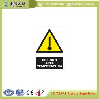 2.0mm PVC Danger Signs