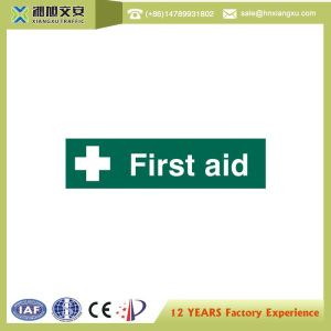 0.8mm PVC First Aid Signs