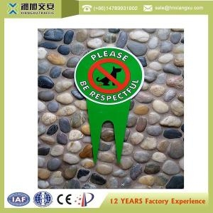 Traffic sign yard sign Safety sign