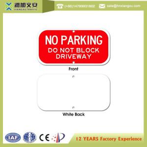 no packing PVC Warning sign