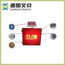 China Solar Amber Flashing SLOW Light/led traffic lights on sale