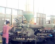 Wuchuan Meilu Maoli Shoes Factory