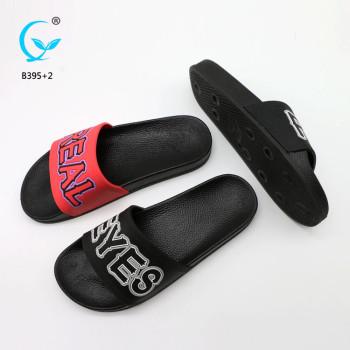 China market shoes slippers ladies pvc sandals fancy chappals ladies sandales femmes