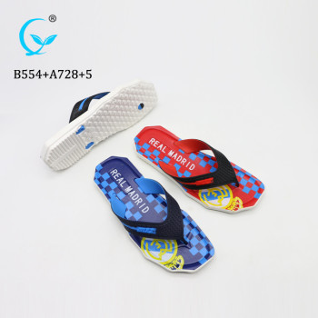 Beach PVC Flip Flop Slippers Sandals For Men