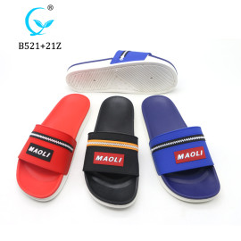 China Cheap Men Slide Sandals latest design slippers for men