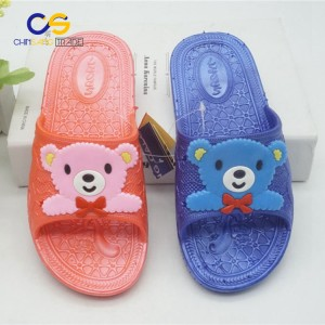 2017 popular air blowing home slipper for women and big girls