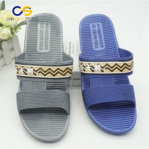 Good quality air blowing summer indoor house slipper for men
