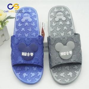 Soft indoor bedroom men slipper from Wuchuan