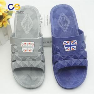 Low price PVC men indoor slipper sandals from Wuchuan