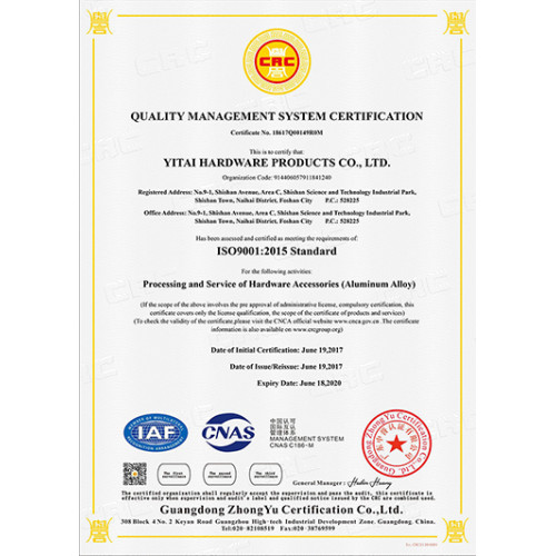 QUALITY MANAGEMENT SYSTEM CERTIFICATION (ISO9001:2015 Standard)