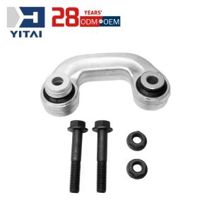 Yitai Custom Made Aluminum Die Casting Mechanical Auto Parts Connecting Rod Balance Bar for Audi