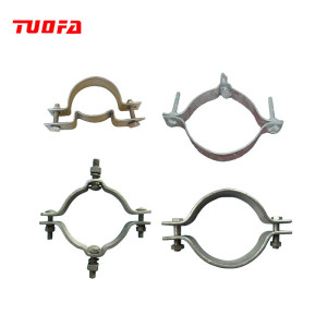 Immobility Clamp/Embrace Hoop