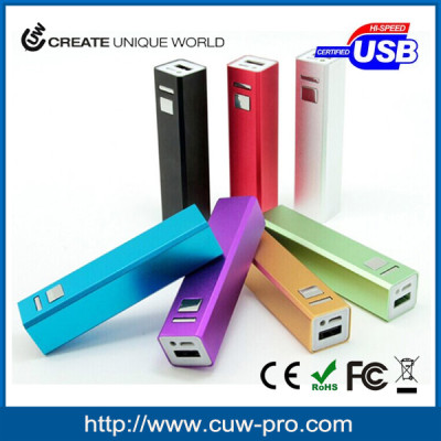 factory price USB backup battery charger 2600mAh universal power bank for mobile phone