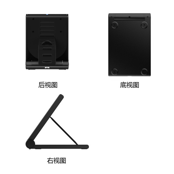 Qi wireless charger with stand