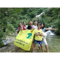 Happy moment in Southwest China