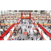 Canton Fair – See You There