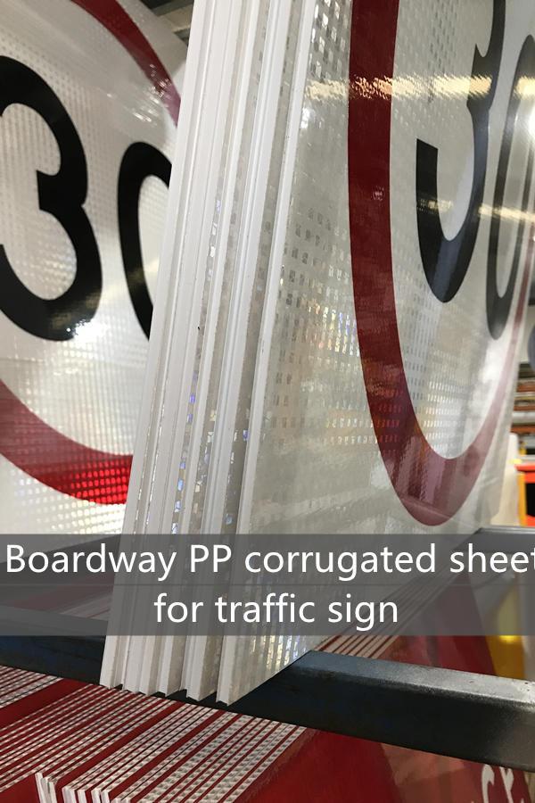 trafic sign board