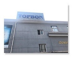 Ningbo Topbon Mechanical Seals Factory