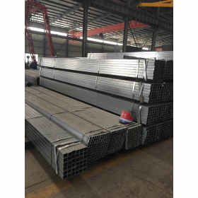 Prime quality galvanized square steel pipe china
