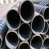 Seamless steel pipe——FENGBAO PIPE INDUSTRY LINZHOU FENGBAO PIPE