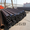 Seamless Steel Pipe business industrial Carbon Steel Pipe Price Per Ton