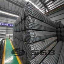 Tianjin pre galvanized steel pipe for scaffolding