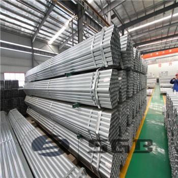 best selling products pre galvanized steel pipe/8 inch schedule 40 galvanized steel pip/galvanized round steel
