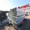 Building material Q195/Q235 erw welded pre galvanized square structure steel pipe/tube