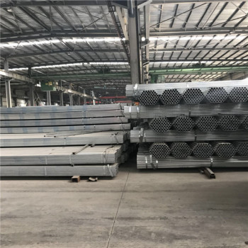Good quality per-galvanized steel pipe in China