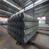 galvanized round pipe high quality best price
