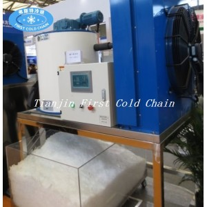 Máquina de hielo de calidad superior de la escama 1500kg / 24h del proveedor de China