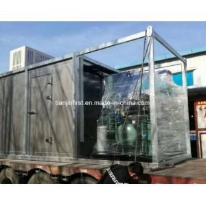 Хранение контейнеров с холодной упаковкой для конденсационной установки
