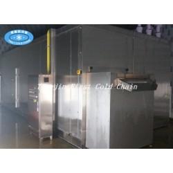 machine de congélation rapide fluidifiée et congélation rapide à la congélation rapide de fruits et légumes IQF