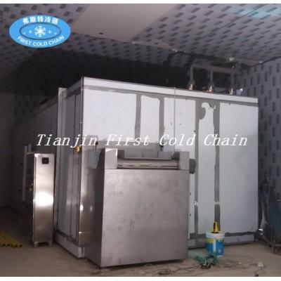 Congelador rápido de la cama de fluidificación de SLD / máquina de fluidización IQF