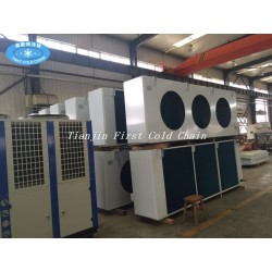 Cold storage and cold room with low temperture mounted evaporative air cooler