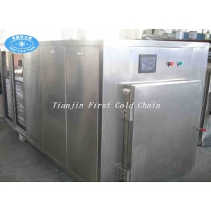 Adjustable Vacuum Pre-Cooling Machine for Vegetable and Fruit/Pre-Cooler