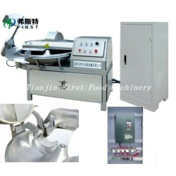 Excellent high speed Meat Bowl Cutter/chopper Machine And Blending Machine