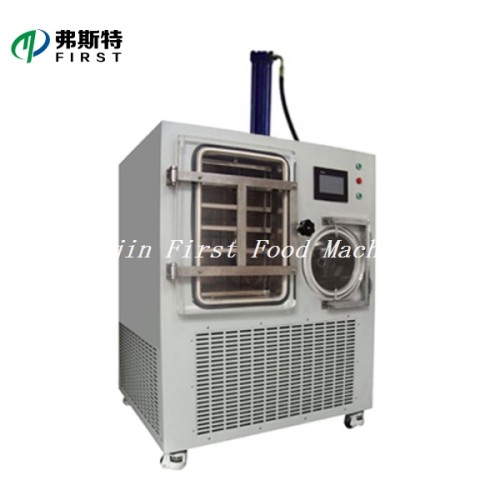 Factory Directly Supply Fruit freeze Dryer Machine,China freeze dryer with fruit ,China freeze dryer