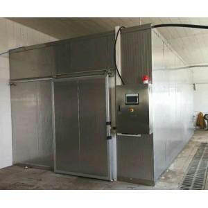 Low price Equipo de alta humedad para alimentos congelados