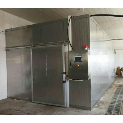 Máquina de descongelación de baja temperatura carne de res