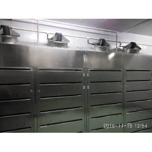 Высокотемпературное высокотемпературное оттаивающее оборудование