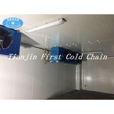 Eficiente almacenamiento en frío