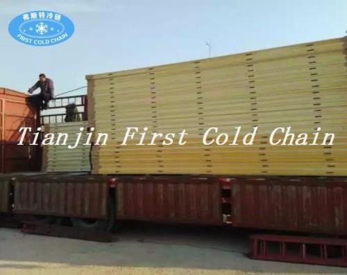 Excelente cámara de espuma de poliuretano con cámara móvil para hacer en China