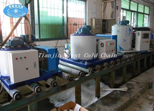 Fournisseur de Chine de haute qualité petit type 0.2T / 24H machines de fabrication de glace en paillettes