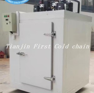 China supply small Cold Room Used for fruit /vegetable Storage