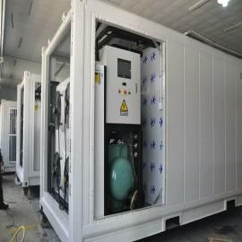 Conteneur de congélation rapide mobile de haute qualité pour usine